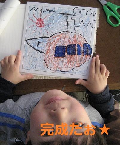 puzzle_20120114.jpg