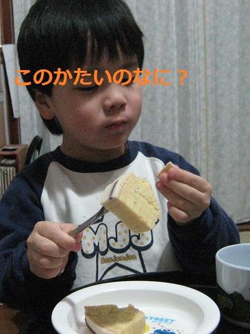 sanpouroku_03.jpg