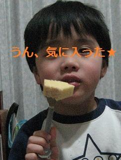 sanpouroku_05.jpg