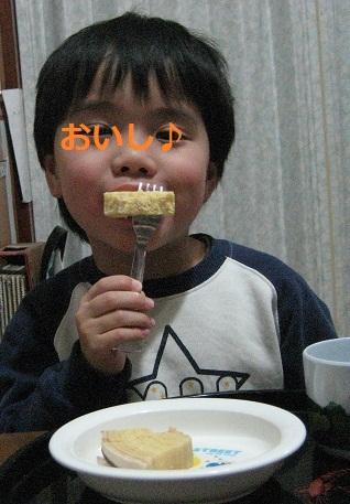 sanpouroku_06.jpg