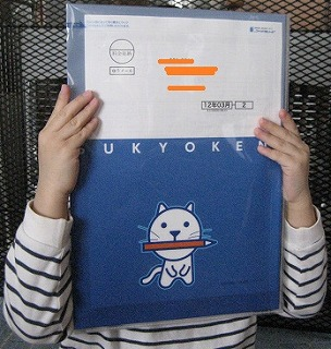 sukyouken_201203109_01.jpg