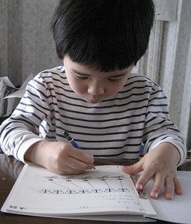 sukyouken_201203109_02.jpg