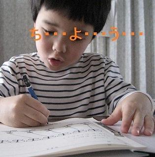 sukyouken_201203109_04.jpg