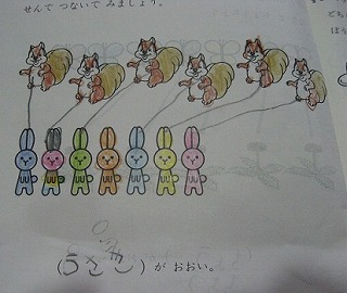 sukyouken_201203109_07.jpg