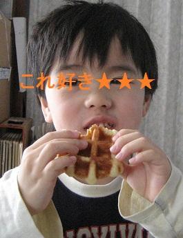 waffle_20120206_04.jpg