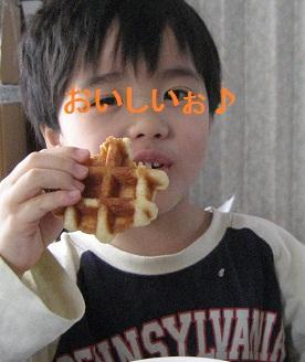 waffle_20120206_05.jpg