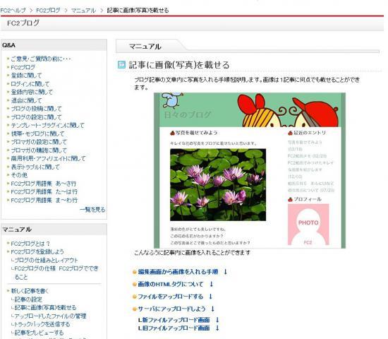 Blog画像アップ002