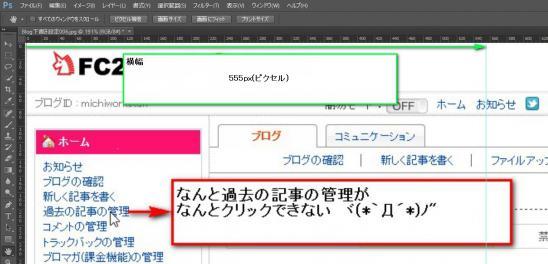 Blog画像アップ004