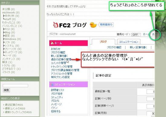 Blog画像アップ003