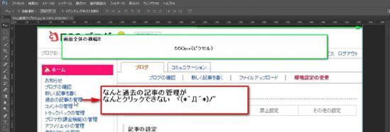 Blog画像アップ005