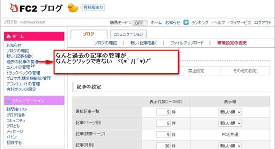 Blog画像アップ006