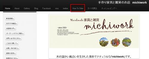 リンクFC2Blog→homepage001