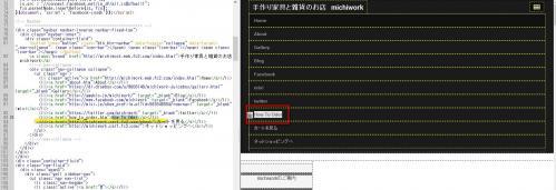 リンクFC2Blog→homepage002