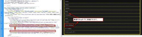リンクFC2Blog→homepage004