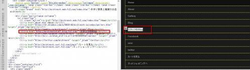 リンクFC2Blog→homepage005
