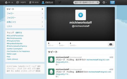 一元管理Twitter006