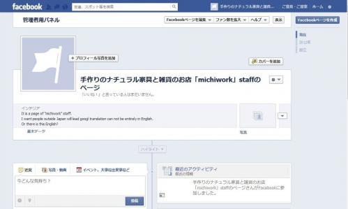 Facebookカバー01