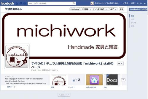 Facebookカバー02