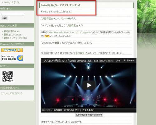 サムネイルFC2→Facebook002