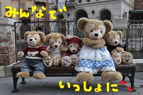 _DSC0004_20120302161905.jpg