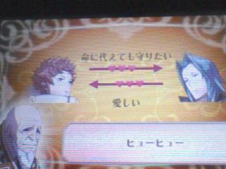 FEkakusei-aisho2.jpg