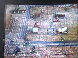 FEkakusei-battlemap.jpg