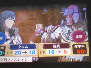 FEkakusei-sikabanehei.jpg