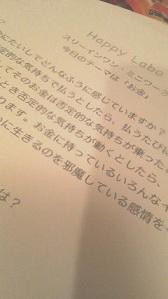 NEC_0149.jpg