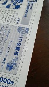 NEC_0167_20120315214020.jpg