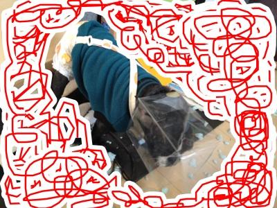 fc2blog_201211010235339b9.jpg