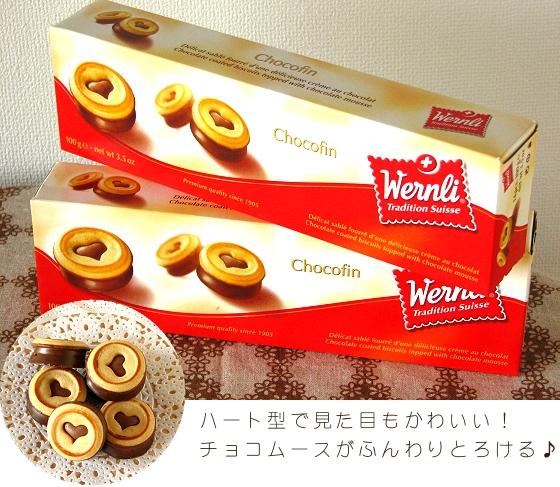 food03-13-3_20120116224654.jpg