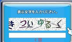 Maple111111_083217.jpg