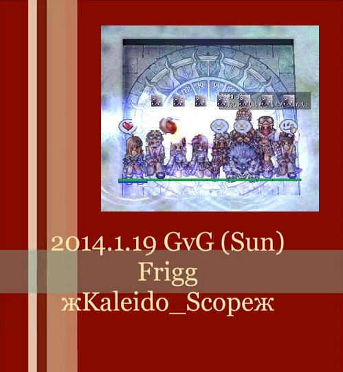 2014.1.19 サムネ代わり 完成