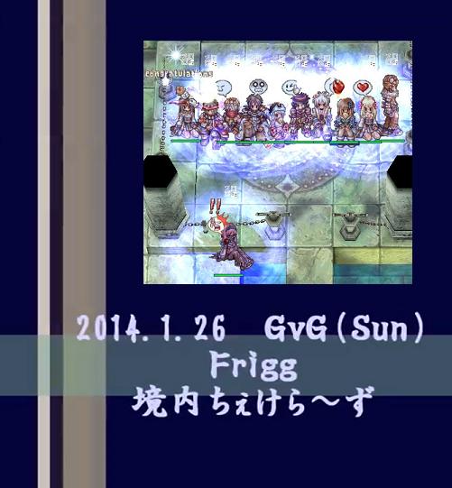 2014.1.26 サムネ代わり 完成
