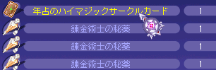 201204170519.png