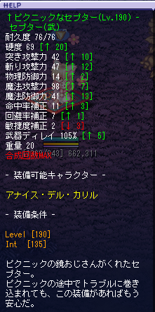 20120420052559.png