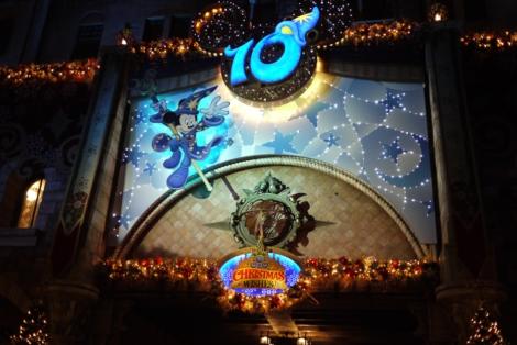 ディズニー2011.11.11 004_R