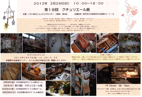 File0038_R.jpg