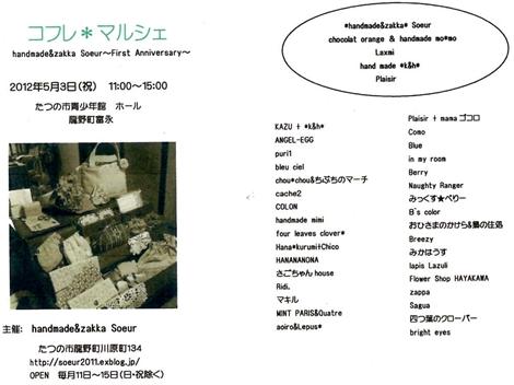 File0047_R.jpg