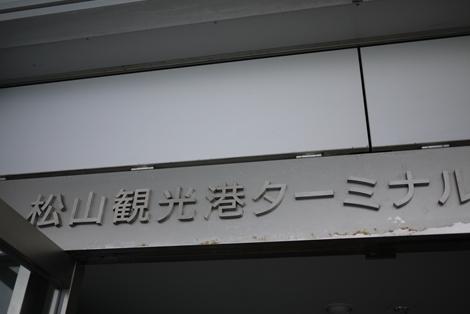 P1040529_R.jpg