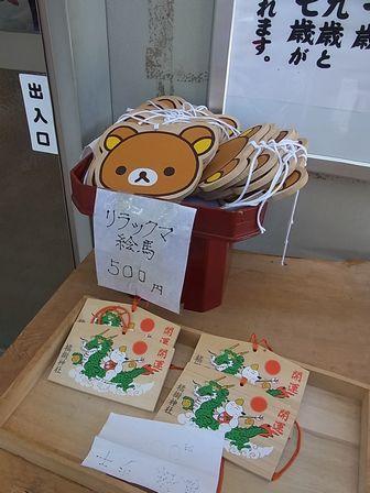 松原橋商店街2012 (5)
