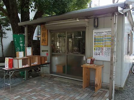 松原橋商店街2012 (7)