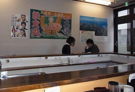 鉄火 (1)