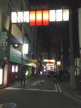 野毛界隈 (1)