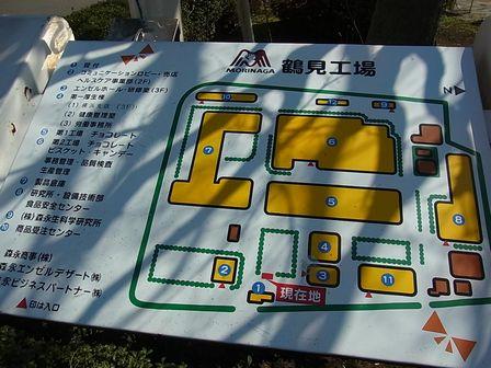 森永 鶴見工場 (2)