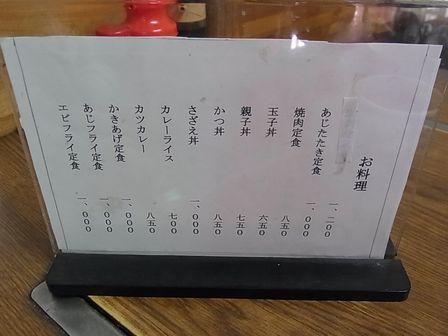 鎌倉・湘南 (5)