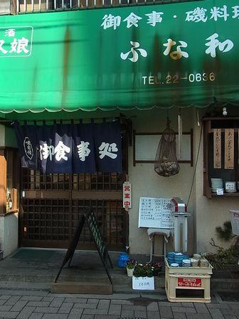 鎌倉・湘南 (11)