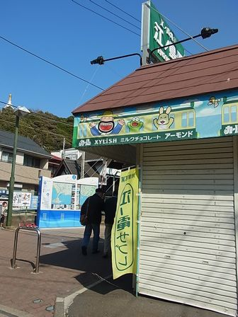 鎌倉・湘南 (3)