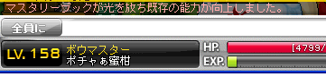 110804_015012.png