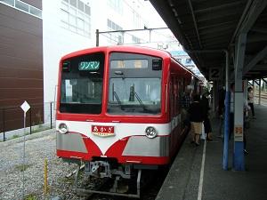 031 a
